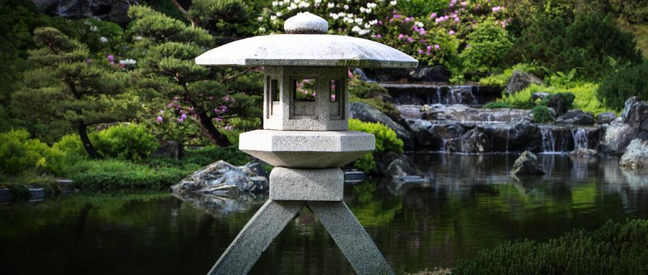 Lanterne au Jardin japonais