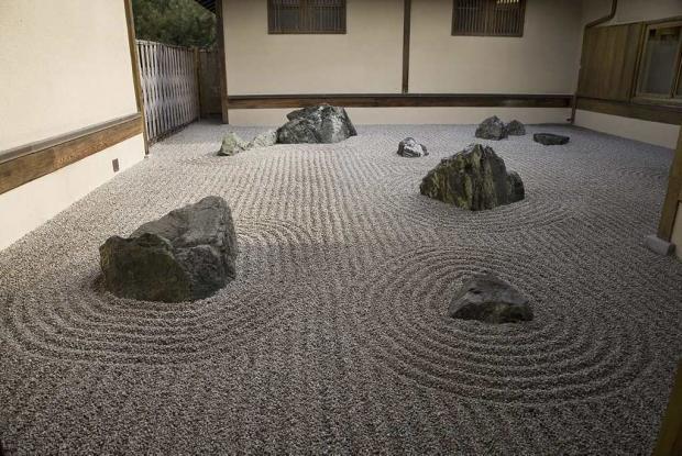 Jardin sec du Pavillon japonais