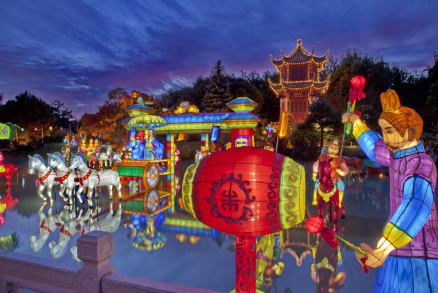 The Magic of Lanterns 2011.