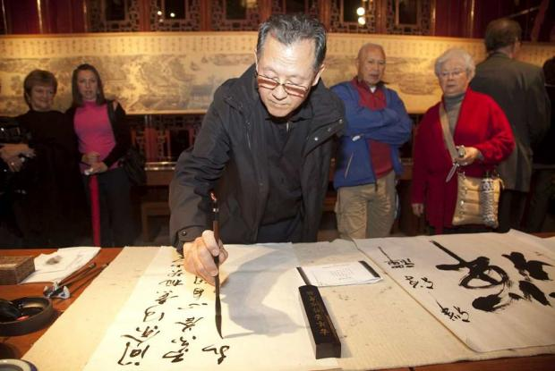 Guest calligrapher